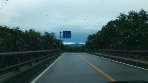 雲海を見下ろすドライブ。