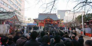 写真:花園神社での新年参拝